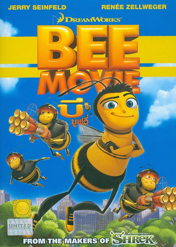 Bee movie[videorecording]/DreamWorks Animation presents in association with Columbus 81 Productions ;produced by Jerry Seinfeld, Christina Steinberg ; written by Jerry Seinfeld and Spike Feresten & Barry Marder & Andy Robin ; directed by Steve Hickner, Simon J. Smith ; head of character animation, Fabio Lignini||ผึ้งน้อยหัวใจบิ๊ก