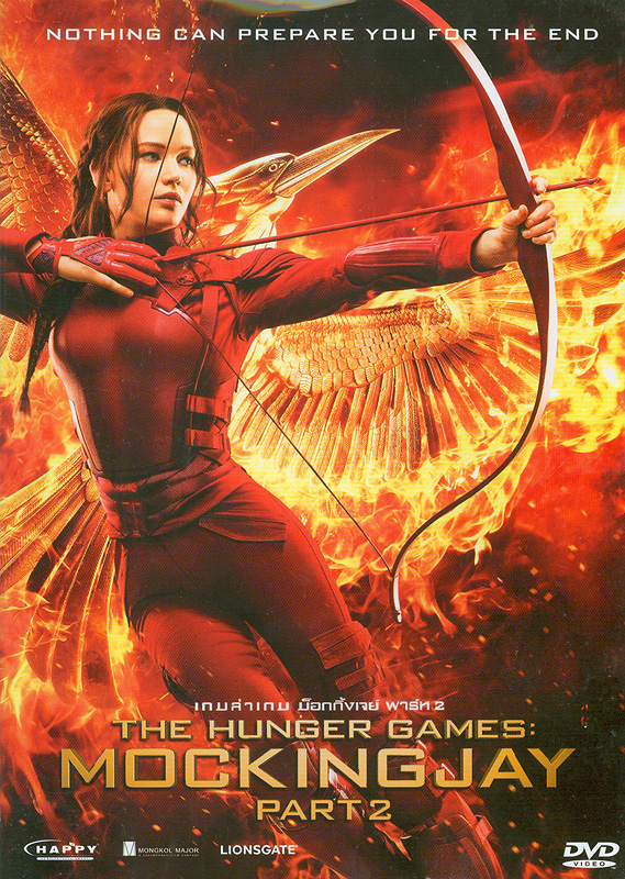 Hunger Games :Mockingjay, Part 2[videorecording] /Lionsgate presents ; a Color Force/Lionsgate production ; producedby Nina Jacobson, Jon Kilik ; screenplay by Peter Craigand Danny Strong ; adaptation by Suzanne Collins ;directed by Francis Lawrence.||Mockingjay, Part 2|เกมล่าเกมม็อกกิ้งเจย์ พาร์ท 2