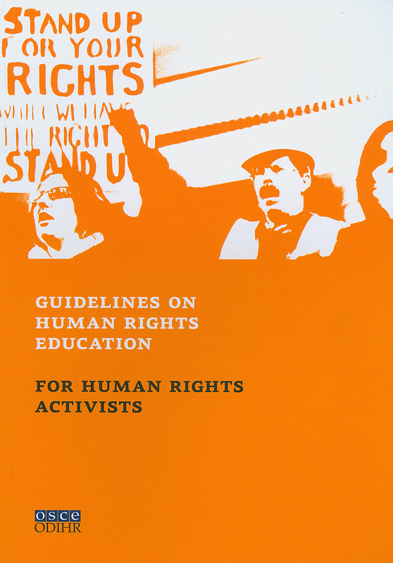 Guidelines on human rights education for human rights activists/Office for Democratic Institutions and Human Rights