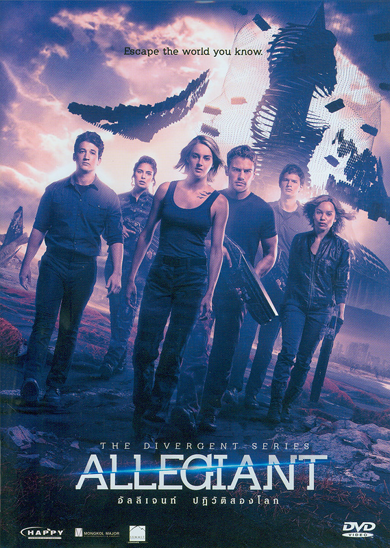Allegiant[videorecording] /Summit Entertainment presents ; a Red Wagon Entertainment production ; a Mandeville Films production ;a Robert Schwentke film ; produced by Douglas Wick, Lucy Fisher, Pouya Shahbazian ; screenplay by Noah Oppenheim and Adam Cooper & Bill Collage ; directed by Robert Schwentke.||Divergent 3|อัลลีเจนท์ ปฏิวัติสองโลก