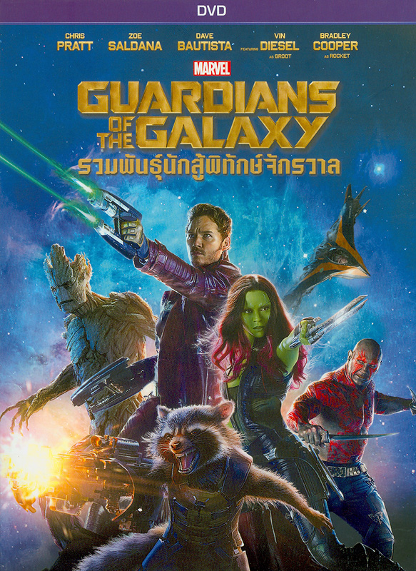 Guardians of the galaxy[videorecording] /Marvel Studios presents ; produced by Kevin Feige ; written by James Gunn and Nicole Perlman ; directed by James Gunn.||รวมพันธ์ุนักสู้พิทักษ์จักรวาล