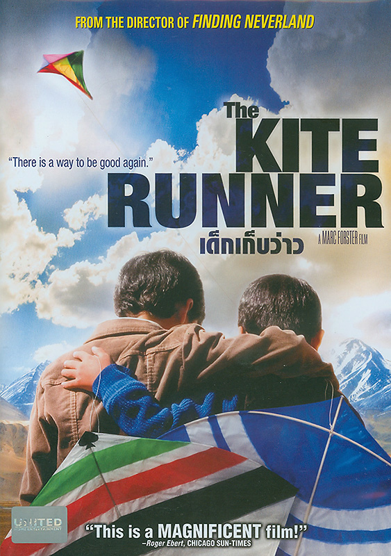 kite runner[videorecording] /DreamWorks ; Paramount Classics ; Sidney Kimmel Entertainment ;Participant Productions ; Parkes/MacDonald production ; produced by William Horberg, Walter Parkes,Rebecca Yeldham, E. Bennett Walsh ; screenplay by David Benioff ; directed by Marc Forster||เด็กเก็บว่าว