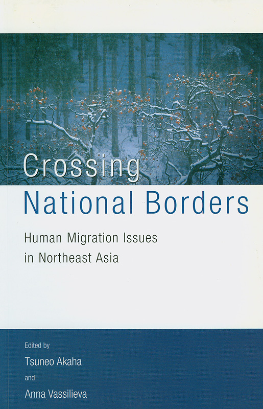 Crossing national borders :human migration issues in Northeast Asia /edited by Tsuneo Akaha and Anna Vassilieva