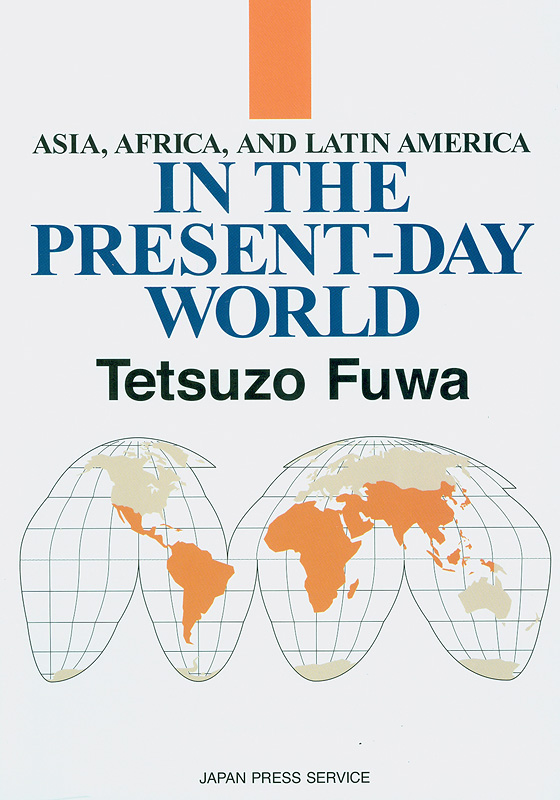 Asia, Africa, and Latin America in the present-day world /Tetsuzo Fuwa