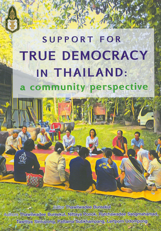 Support for true democracy in Thailand :a community perspective /Thawilwadee Bureekul ... [et al.]