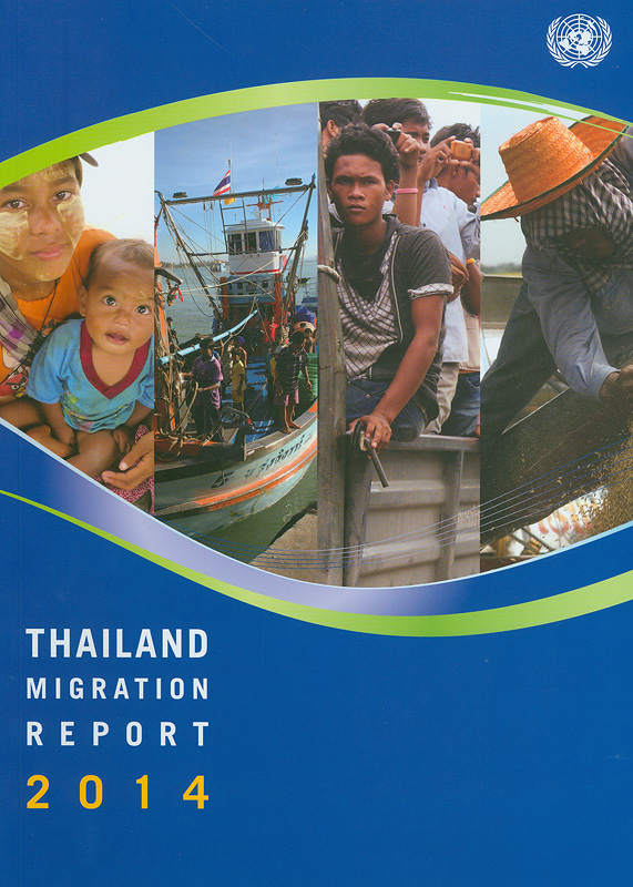Thailand migration report 2014 /edited by Jerrold W.Huguet