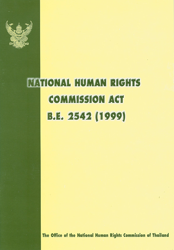 National human rights commission act B.E. 2542 (1999)