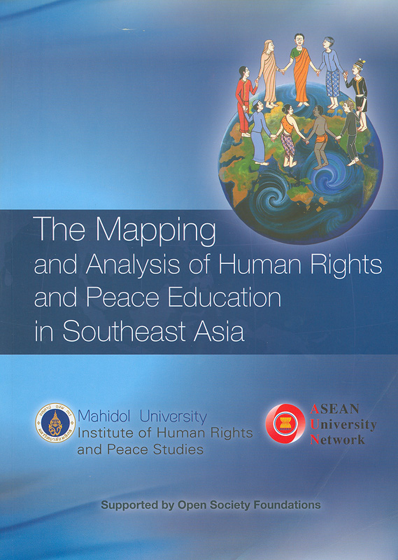 mapping and analysis of human rights and peace education in Southeast Asia /Institute of Human rights and peace studies, Mahidol University and Asean University Network