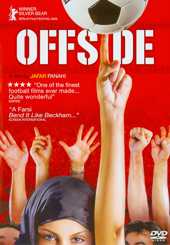 Offside/Sony Pictures Clasics ; afilm by Jafar Panahi ; screenplay, Jafar Panahi, ShadmehrRastin ; concept, editor, producer, and director, JafarPanahi