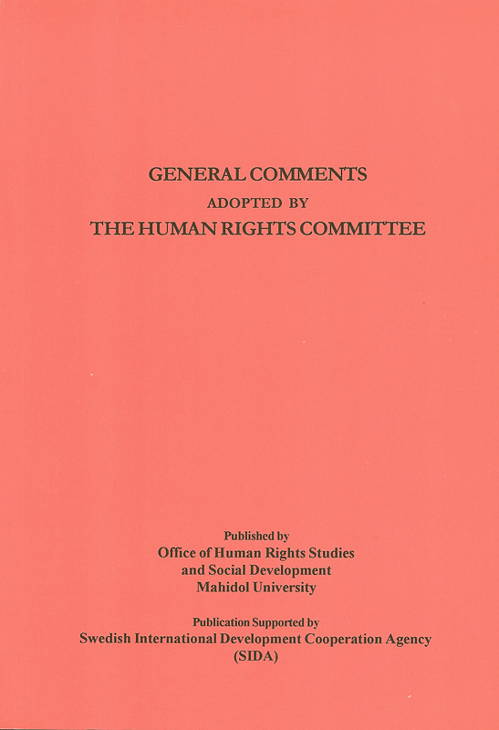 General comments adopted by the Human Rights Committee/Office of Human Rights Studies and Social Development, Faculty of Graduate Studies, Mahidol University||Compilation of general comment and general recommendations adopted by human rights treaty bodies|ความเห็นทั่วไปและข้อเสนอแนะทั่วไปที่รับรองโดยองค์กรกฎหมายระหว่างประเทศว่าด้วยสิทธิมนุษยชน