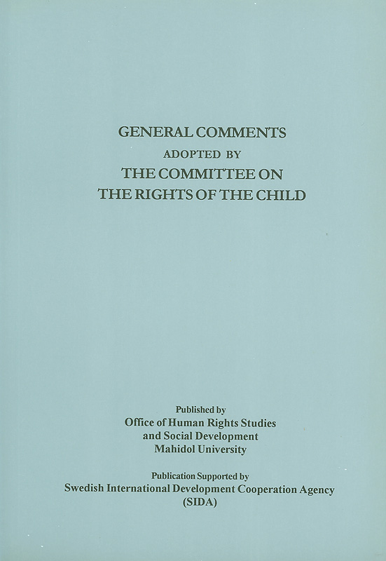 General comments adopted by the Committee on the Rights ofthe Child/Office of Human Rights Studies and Social Development, Faculty of Graduate Studies, Mahidol University||Compilation of general comment and general recommendations adopted by human rights treaty bodies|ความเห็นทั่วไปและข้อเสนอแนะทั่วไปที่รับรองโดยองค์กรกฎหมายระหว่างประเทศว่าด้วยสิทธิมนุษยชน|ความเห็นทั่วไปที่รับรองโดยคณะกรรมการว่าด้วยสิทธิเด็กสำนักข้าหลวงใหญ่เพื่อสิทธิมนุษยชนแห่งสหประชาชาติ