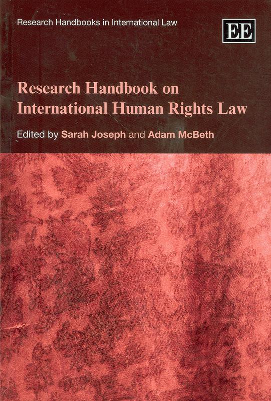 Research handbook on international human rights law /edited by Sarah Joseph and Adam McBeth||Research handbooks in international law