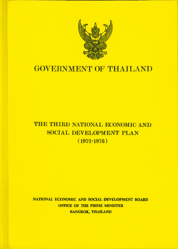 national economic and social development plan. third (1972-1976) /National Economic Development Board, Office of the Prime Minister||The third national economic and social development plan (1972-1976)