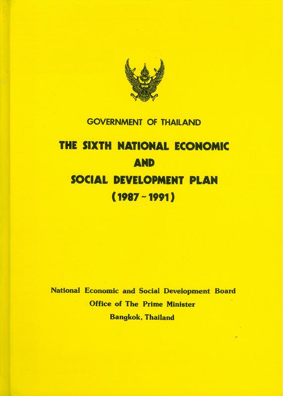 national economic and social development plan. sixth (1987-1991) /National Economic Development Board, Office of the Prime Minister||The sixth national economic and social development plan (1987-1991)