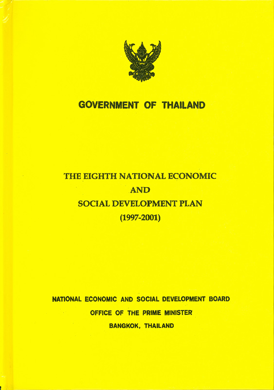 national economic and social development plan. eighth (1997-2001) /National Economic Development Board, Office of the Prime Minister||The eighth national economic and social development plan (1997-2001)