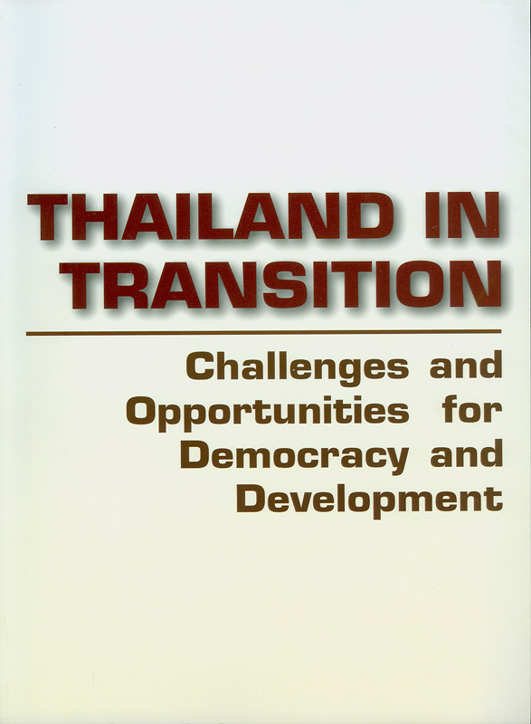 Thailand in transition :challenges and opportunities for democracy and development /Government spokesman Bureau, the Secretariatof the Prime Minister