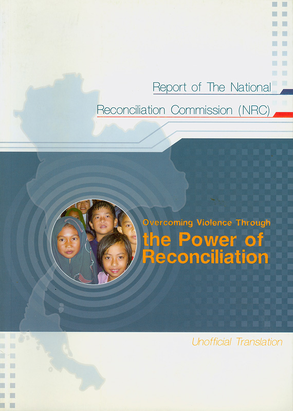 Overcoming violence through the power of reconciliation :report of the National Reconciliation Commission||Overcoming violence through the power of reconciliation. vol.1|Overcoming violence through the power of reconciliation NCR recommendations to the government, April-September 2005. vol.3