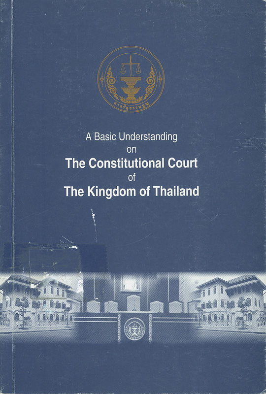 asic understanding on the Constitutional Court of the Kingdom of Thailand /The project of the Constitutional Court of the Kingdom of Thailand ; edited by Nopadol Hengjareon||Constitutional Court of the Kingdom of Thailand