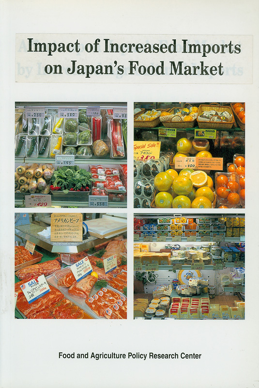 Impact of increased imports on Japan's food market /Food and Agriculture Policy Research Center||Report of Study Group on International Issues, no. 20.