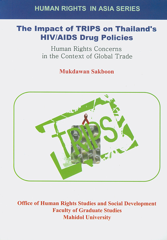 impact of TRIPS on Thailand's HIV/AIDS drug policies :human rights concerns in the context of global trade /Mukdawan Sakboon||Human rights in Asia series