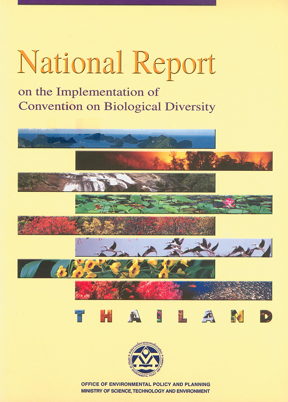 National report on the implementation of convention on biological diversity /Ministry of Science, Technology and Environment. Office of Environmental Policy and Plannng