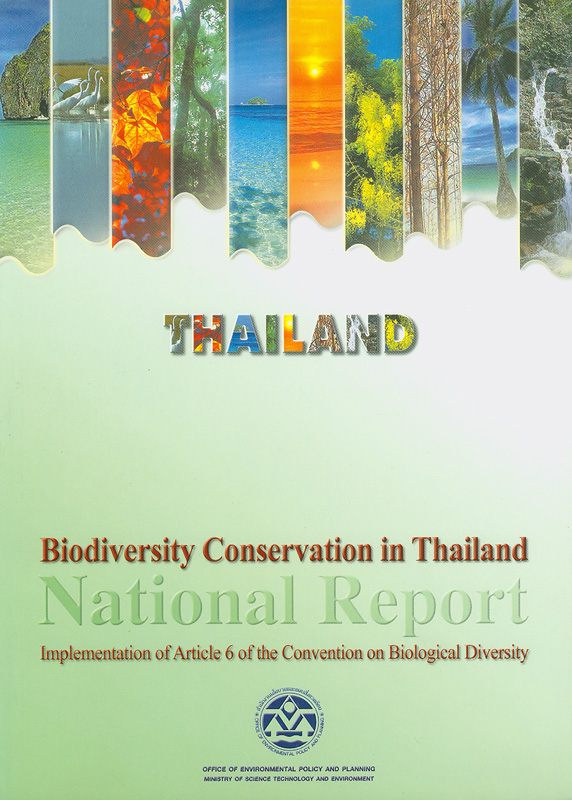 Biodiversity conservation in Thailand :national report : implementation of article 6 of the Convention onBiological Diversity /written by Thitiphan Pookpakdi ;edited by Banpot Napompeth, Sirikul Bunpapong