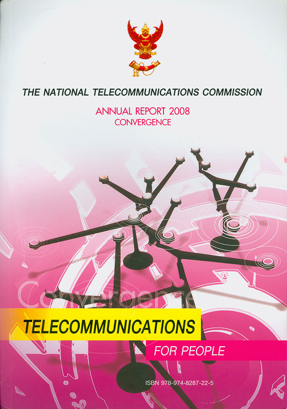 Annual report 2008 National Telecommunications Commission /The National Telecommunications Commission||Annual report The National Telecommunications Commission|Annual report 2008 convergence : telecommunications for people