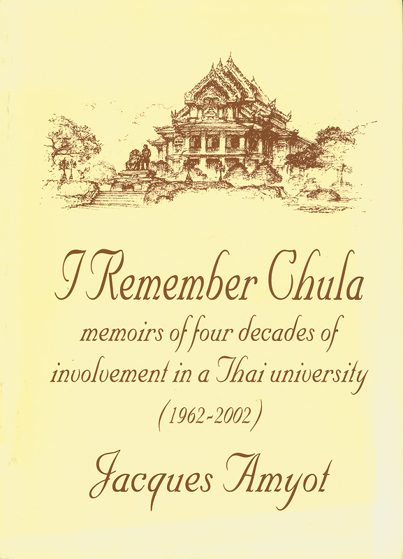 I remember Chula :memoirs of four decades of involvement in a Thai University (1962-2002) /Jacques Amyot