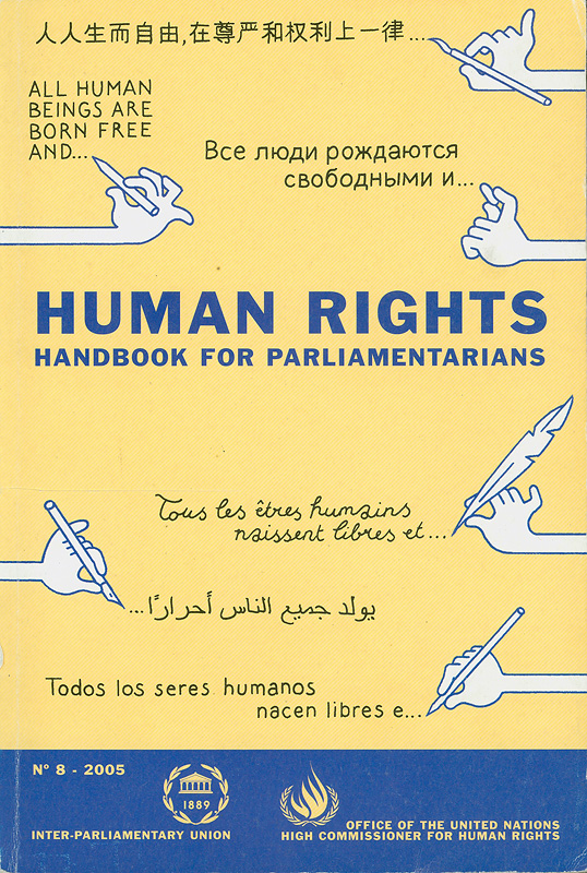 Human rights :handbook for parliamentarians /written by Manfred Nowak, with contributions from Jeroen Klok and Ingeborg Schwarz||Handbook for parliamentarians ;no. 8