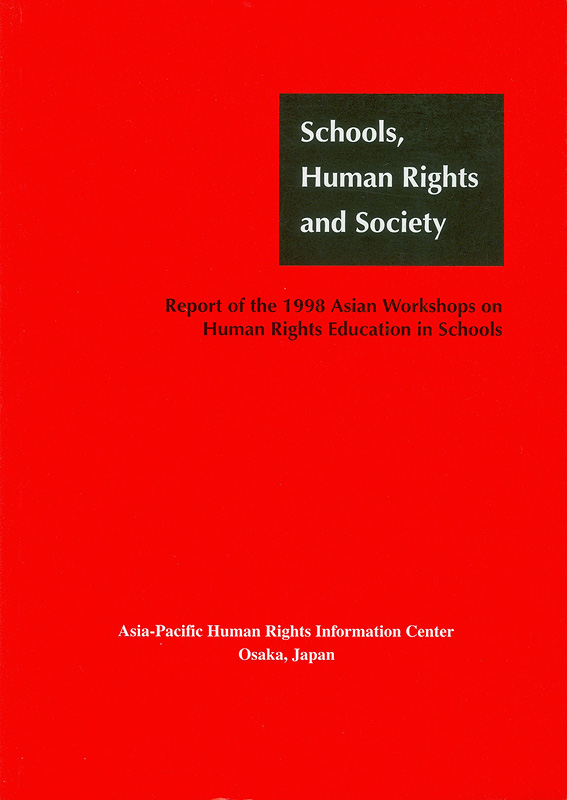 Schools, human rights and society :report of the 1998 Asian workshops on human rights education in school /Asia-Pacific Human Rights Information Center