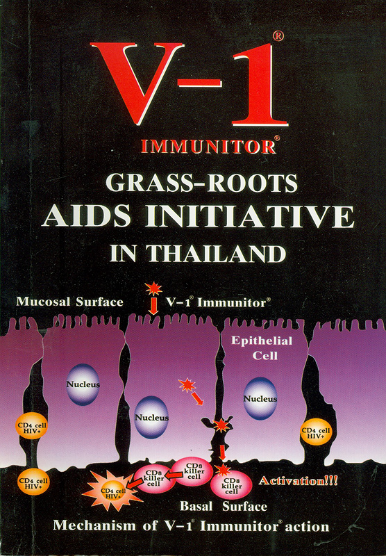 V-1 Immunitor :grass roots AIDS initiative in Thailand /editor, Manat Satayarak and Tassanee Laknapichonchat.