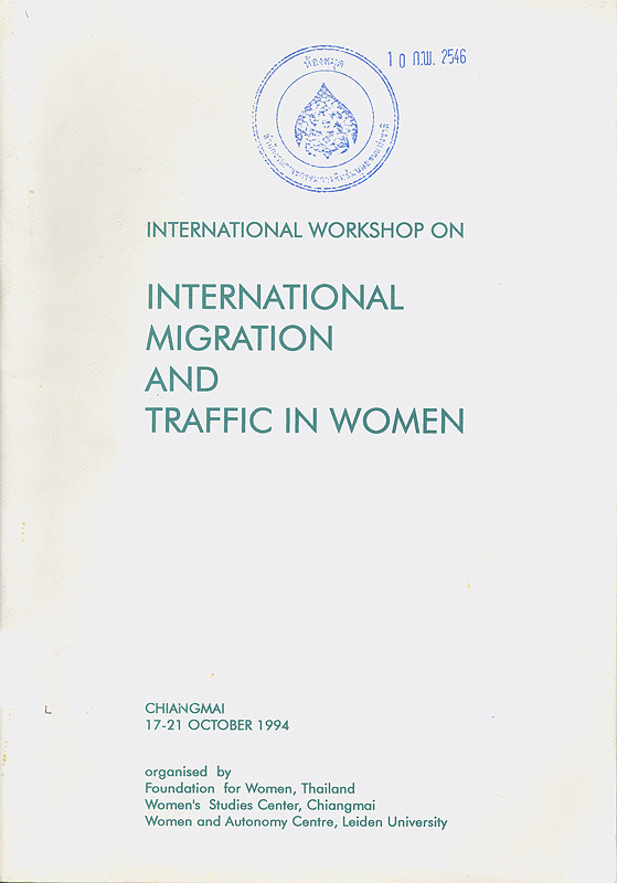 International Workshop on International Migration and Traffic in Women, Chiang Mai, 17-21 October 1994 /organised by Foundation for Women, Thailand, Women's Studies Center, Chiangmai, Women and Autonomy Centre, Leiden University||International migration and traffic in women, Chiang Mai, 17-21 October 1994