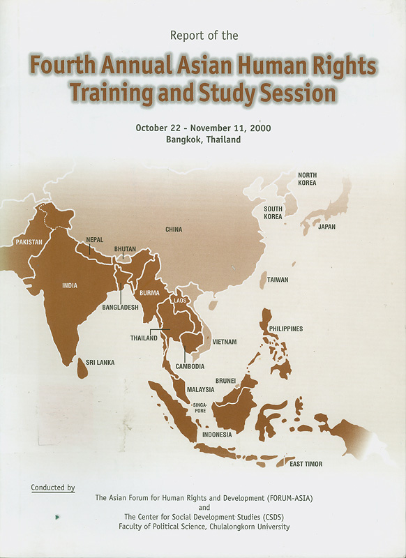 Report of the fourth annual Asian human rights training and study session /conducted by FORUM-ASIA and CSDS