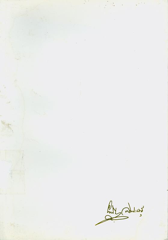 อนุสรณ์งานพระราชทานเพลิงศพ นายผาศุข ลิมปะพันธุ์ ต.ม. ณ เมรุวัดมกุฏกษัติยาราม กรุงเทพมหานคร วันจันทร์ที่ 22 พฤศจิกายน พุทธศักราช 2547||Constitution of the Kingdom of Thailand, B.E. 2540 (1997)