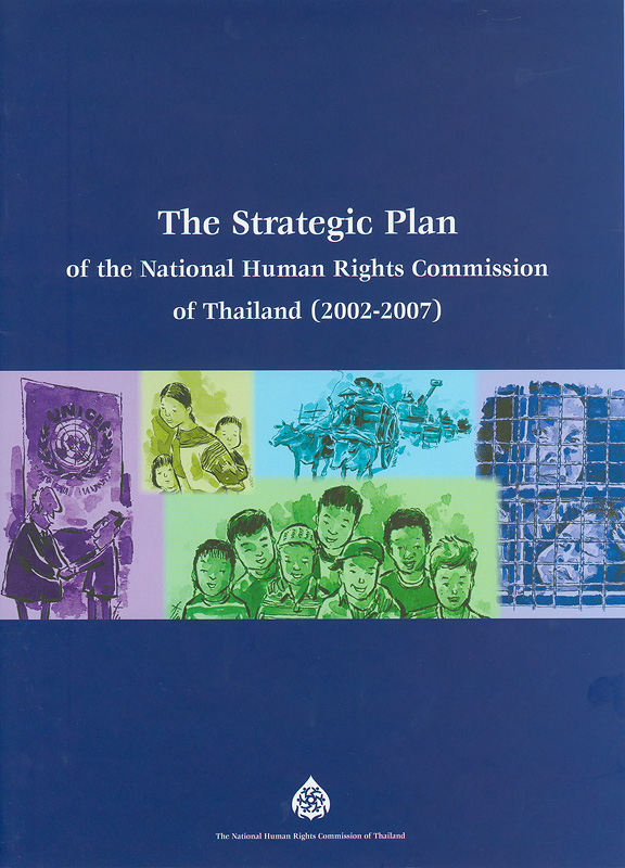 strategic plan of the National Human Rights Commission of Thailand (2002-2007)