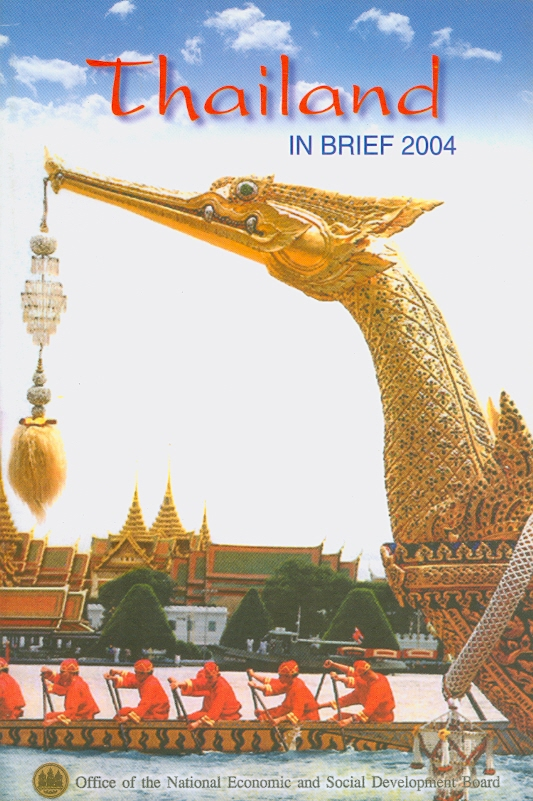 Thailand in brief 2005 /Office of the National Economic and Social Development Board