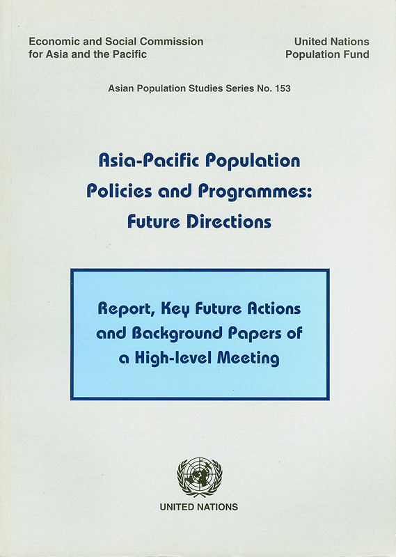 Asia-Pacific population policies and programmes : future directions : report of the High-Level Meeting to Review the Implementation of the Programme of Action of the International Conference on Population and Development and the Bali Declaration on Population and Sustainable Development and to Make Recommendations for Further Action, Bangkok, 24-27 March 1998/ESCAP Committee on Poverty All eviation||Report, key future actions and background papers of a high-level meeting||Asian population studies series ;no. 153