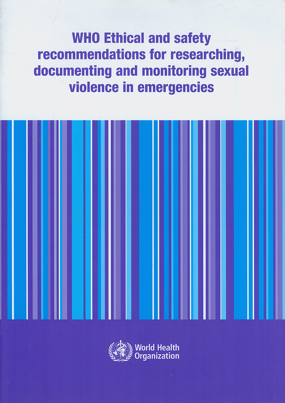 WHO ethical and safety recommendations for researching, documenting and monitoring sexual violence in emergencies/World Health Organization