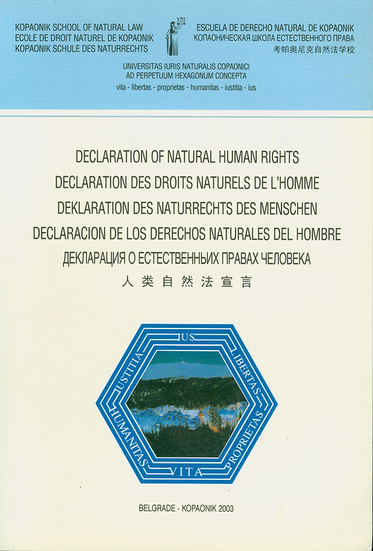 Declaration of natural human rights /Kopaonik School of Natural Law