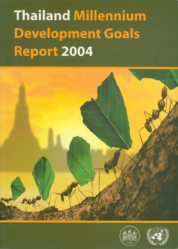 Thailand millennium development goals report, 2004 /Office of the National Economic and Social Development oard and United Nations Country Team in Thailand