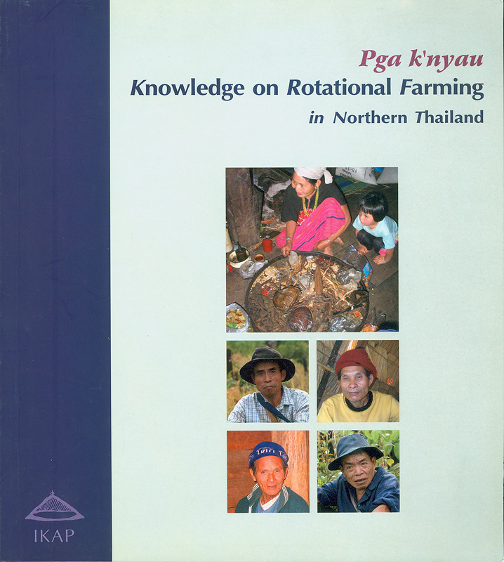 Pga k'nyau :Knowledge on rotational farming in Northern Thailand/Prasert Trakansuphakon