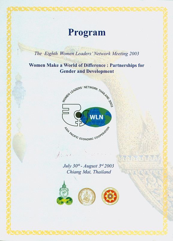Women make a world of difference : partnerships for gender and development/Office of Women's Affairs and Family Development