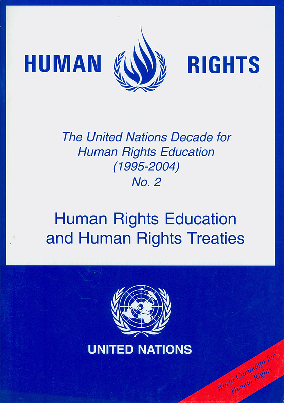Human rights education and human rights treaties /Office of the United Nations High Commissioner for Human Rights||The United Nations Decade for Human Rights Education (1995-2004) ; no. 2