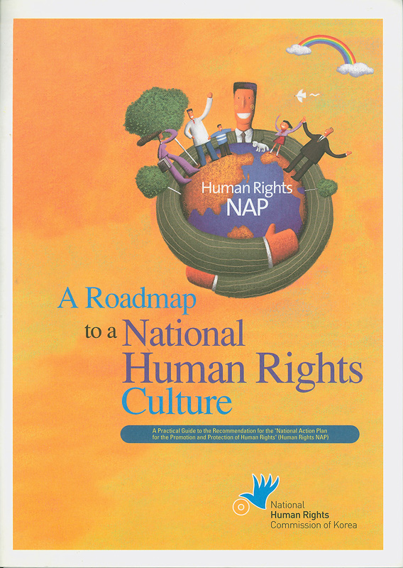 roadmap to a national human rights culture :a practical guide to the recommendation for the