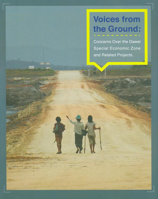 Voices from the ground :concerns over the Dawei special economic zone and related projects /Dawei Development Association (DDA)||เสียงจากชุมชน : ข้อกังวลเกี่ยวกับเขตเศรษฐกิจพิเศษทวายและโครงการที่เกี่ยวข้อง
