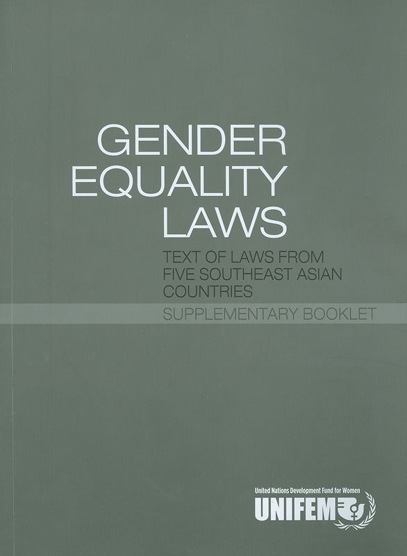 Gender equality laws :global good practice and a review of five Southeast Asian countries /Christine Forster and Vedna Jivan||Gender equity