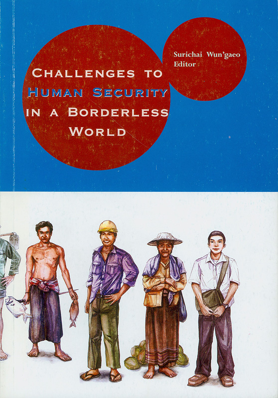 Challenges to human security in a borderless world /edited by Surichai Wun'gaeo