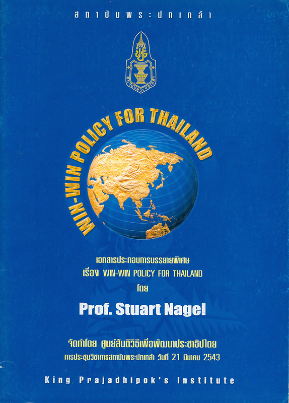 Win-win policy for Thailand /by Stuart Nagel