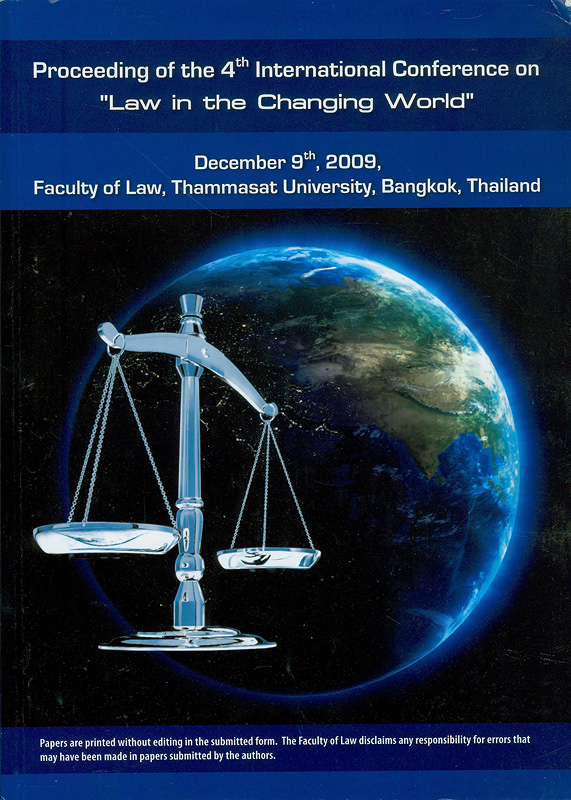 Law in the changing world :proceeding of the 4th International Conference on