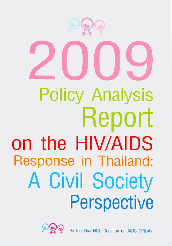 2009 Policy analysis report on the HIV/AIDS response in Thailand :a civil society perspective/Niwat Suwanphatthana ; Translated by Pipob Udomittipong